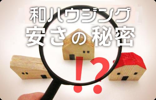 secret-1